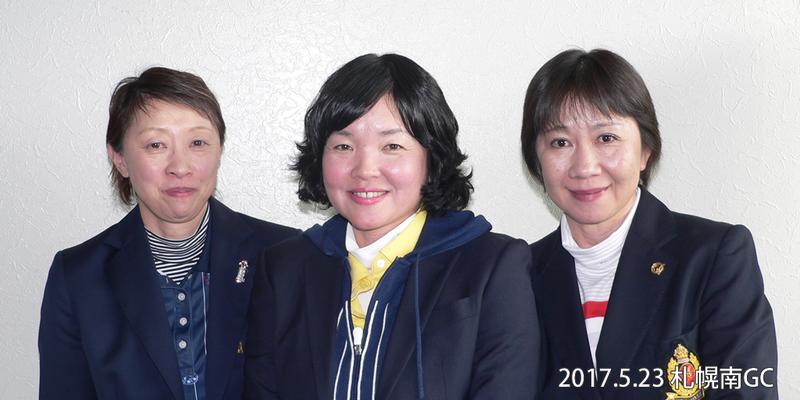 写真左から、2位 梶真紀子、1位 高田靖子、3位 南雲さとみ