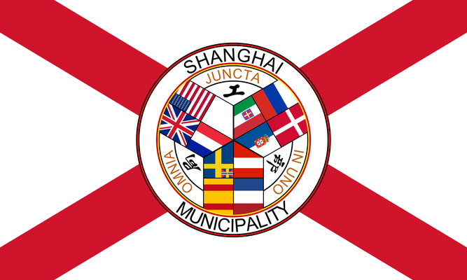 Shanghai International Settlement