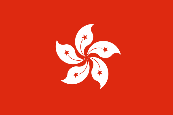 Hong Kong flag since July 1, 1997 hand-over to China