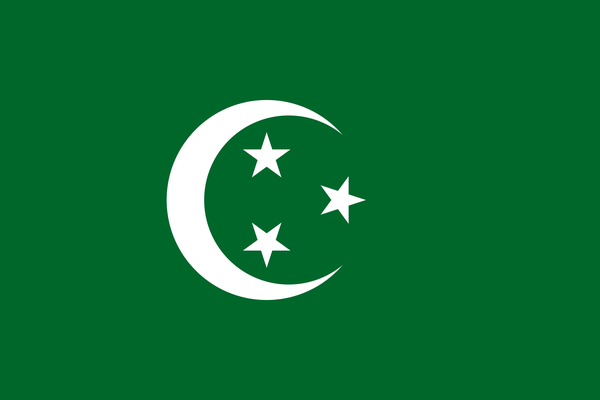 1932 Egyptian flag