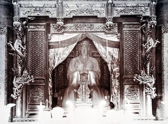 Chefoo -Temple of Confucius in Qufu