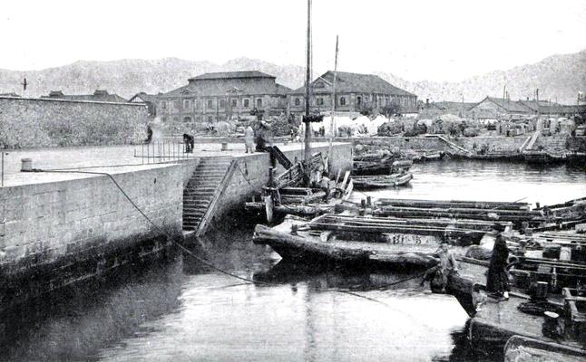 Chefoo waterfront