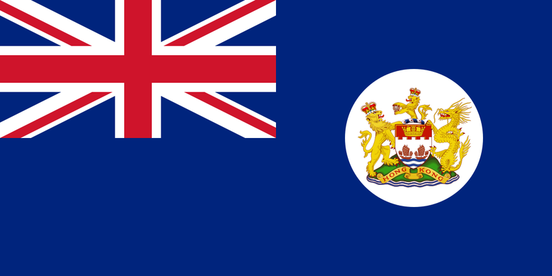 British Colonial flag of Hong Kong till 30th June 1997
