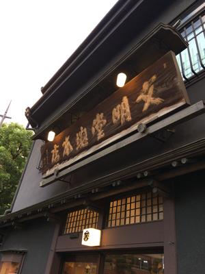 カステラの文明堂総本店