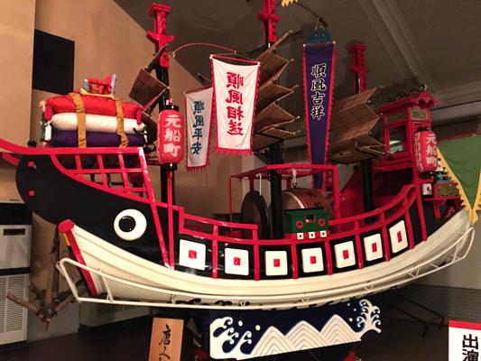 長崎おくんち 御朱印船