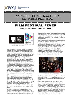 Fall colors: Peak viewing at Japan's international film festivals: 2013 October