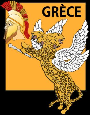 La Grèce est représentée par un léopard avec 4 têtes et 4 ailes, agile et très rapide, comme les conquêtes d'Alexandre le grand.