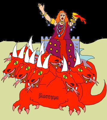 Tout comme l'antique Babylone, la grande ville symbolique appelée Babylone la grande est associée au faux culte et sera bientôt totalement détruite. En effet, elle va boire la coupe de vin de l'ardente colère de Dieu. Apocalypse chap 17.