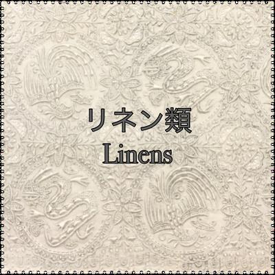 Xmas Linens