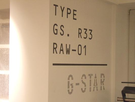 folien-fabrik / G-STAR Filiale Wiesbaden / Interior Design