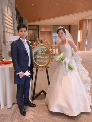 ホテルウェディング@グランドハイアット東京