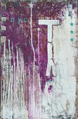 """""""When time is on our side"""", 105 x 160 cm auf Leinwand"""