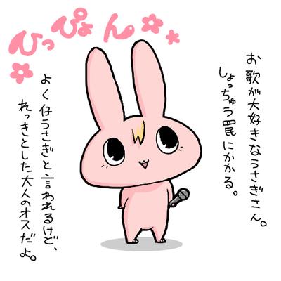 ひっぴょん(CV.ヒダカ・ツバサ)