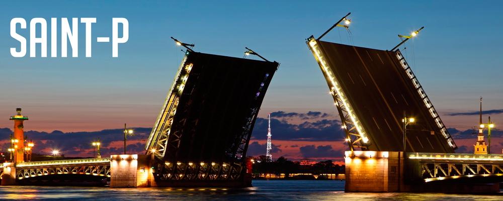 Перейти к университетам Санкт-Петербурга