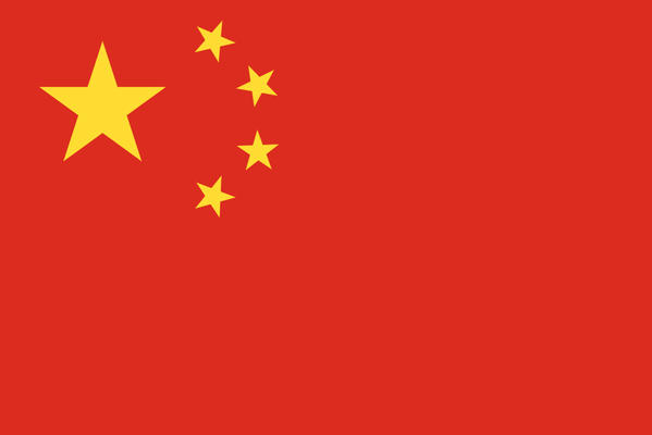 Chinese  Elbphilharmonie Tour