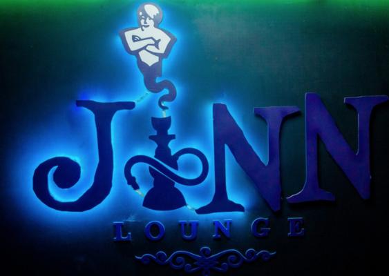дизайн логотипа кальянной  jinn lounge