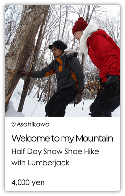 Welcome to ma Mountain Half Day Snow Shoe Hike with Lumberjack