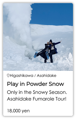 Play in Powder Snow Only in the Snowy Season. Asahikawa Fumarole Tour!