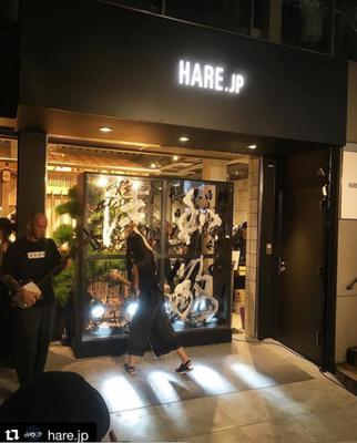 9/8 原宿・HARE.JP パフォーマンス