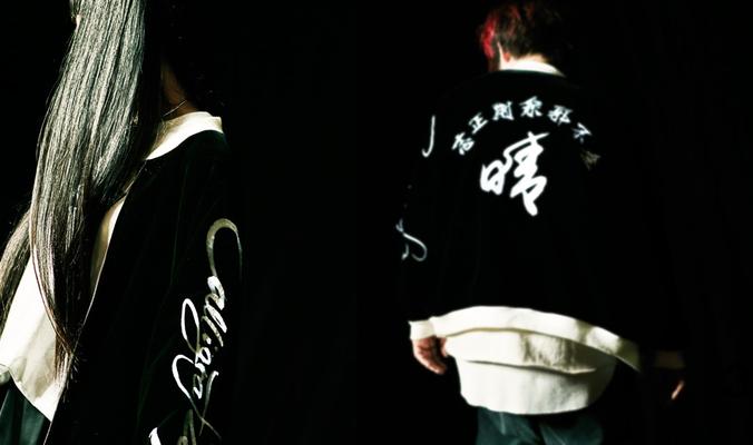 9/2 HARE.JP 特設サイト開設 photo : Koji Sato