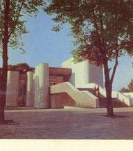 Vilnius. Santuokų rūmai. Nuotr. A. Žižiūno. 1976m. / Wedding Palace. Photo A. Žižiūnas. 1976
