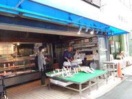 大阪屋鮮魚店