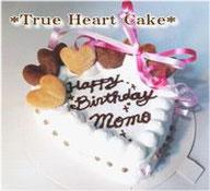 犬用ケーキ,無添加,ハート型の愛を表したキュートなケーキ