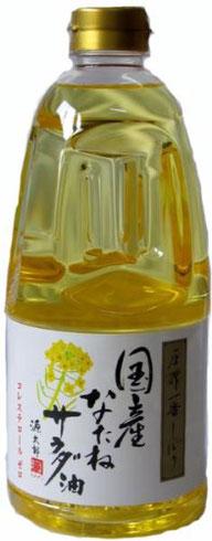 カネゲン 圧搾一番しぼり国産なたねサラダ油 910g 原材料:食用なたね油(遺伝子組換えでない)大変稀少な国産菜種が原料です。一番搾り(圧搾法)の油のみを、お湯で不純物を洗い流す独特な製法で仕上げた、淡白で風味が良質な食用油です。クセがないので、日本料理、中華料理、西洋料理、お菓子作りなどのあらゆる油料理にご使用いただけます。カラッと揚がりサッパリしたおいしさです。