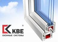 Окна двери KBE (КБЕ)