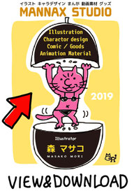 アメコミ イラスト コミカル コミック まんが 漫画 おもしろ 面白い 猫岩崎 猫岩崎さん 猫グッズ