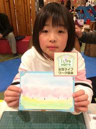 大阪兵庫で家事代行サービスと親子イベントパステルーアート4