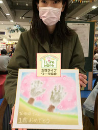 大阪兵庫で家事代行サービスと親子イベントパステルアート4