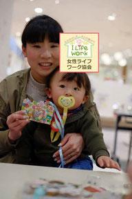 大阪兵庫で家事代行サービスと親子イベントアルバムづくり3