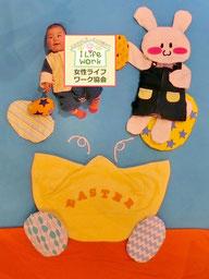 大阪・兵庫の親子イベントでお昼寝アート:ベビードリームアート撮影会2