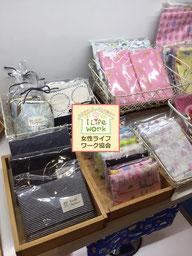 大阪・兵庫の親子イベントで、ハンドメイド雑貨の販売1