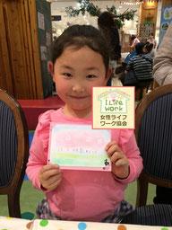 大阪兵庫で家事代行サービスと親子イベントパステルアート開催2