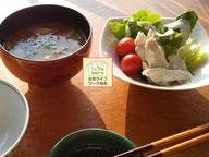 大阪兵庫で家事代行サービスの食事作りの朝食で鶏のささみ