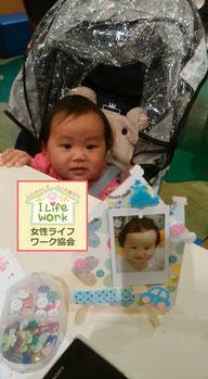大阪兵庫で家事代行サービスと親子イベントアルバムづくり1