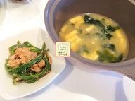大阪兵庫で家事代行サービスの食事作りの朝食で美味しいお味噌汁づくり