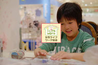 大阪兵庫で家事代行サービスと親子イベントアルバムづくり4
