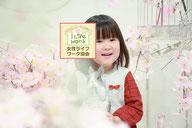 大阪兵庫で家事代行サービスと親子イベントキッズ撮影会4