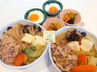 大阪・兵庫の家政婦家事代行サービス|お料理作りで、みそチゲ鍋
