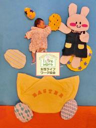 大阪・兵庫の親子イベントでお昼寝アート:ベビードリームアート撮影会1