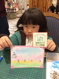 大阪兵庫で家事代行サービスと親子イベントパステルアート3