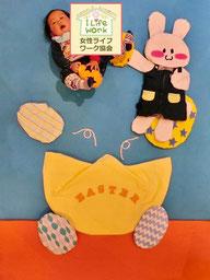 大阪・兵庫の親子イベントでお昼寝アート:ベビードリームアート撮影会4