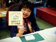 大阪兵庫で家事代行サービスと親子イベント羊毛フェルトできのこストラップを作ろう2017.3.20.2