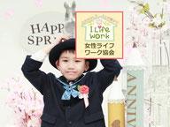 大阪兵庫で家事代行サービスと親子イベントキッズ撮影会2