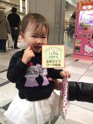 大阪・兵庫の親子イベントでハンドメイド雑貨の販売3