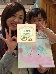 大阪・兵庫の親子イベントでパステルアートを描こう教室1