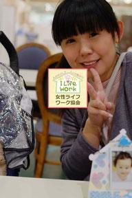 大阪兵庫で家事代行サービスと親子イベントアルバムづくり2